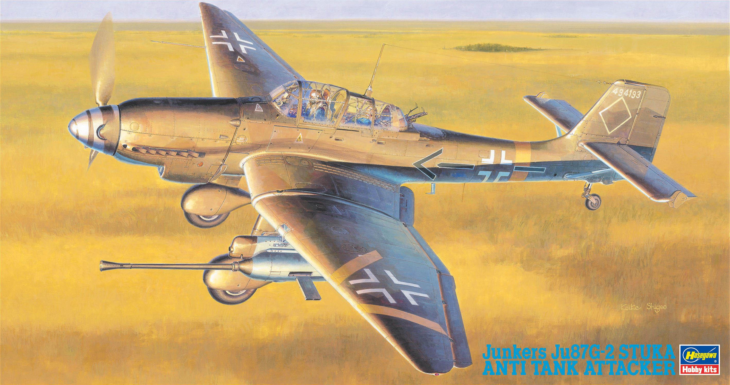 "Hasegawa Ju87G-2 Stuka ""Tank Attacker"""