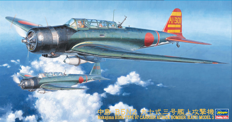 Hasegawa 1/48 B5N2 TYPE 97 Kate Model 3