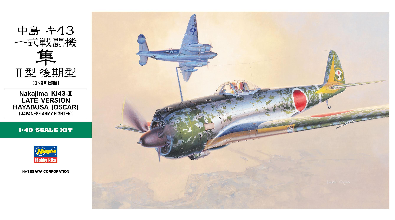 Hasegawa 1/48 Ki-43 Oscar Late Version JT82