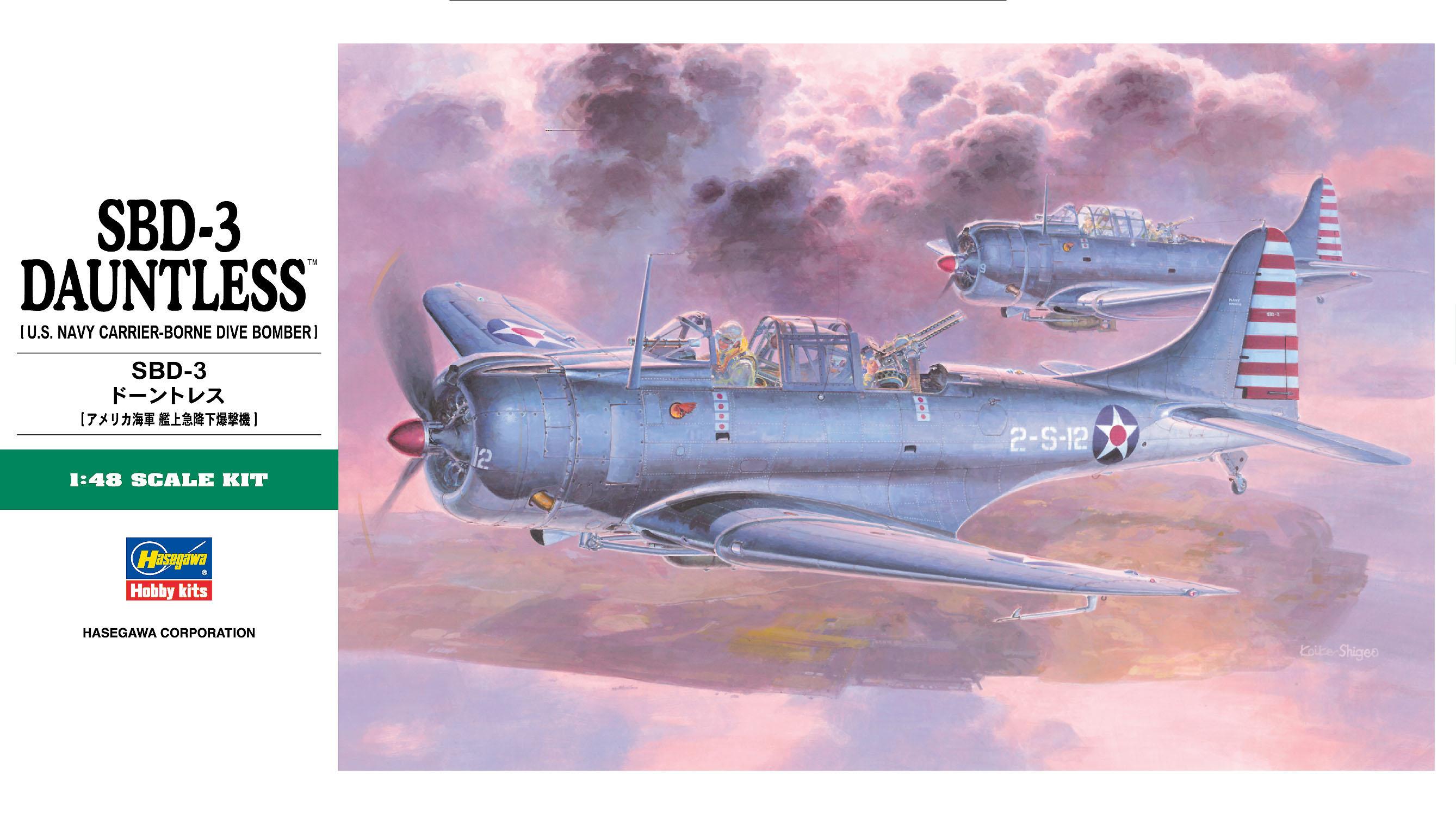 Hasegawa 1/48 SBD-3 Dauntless JT19