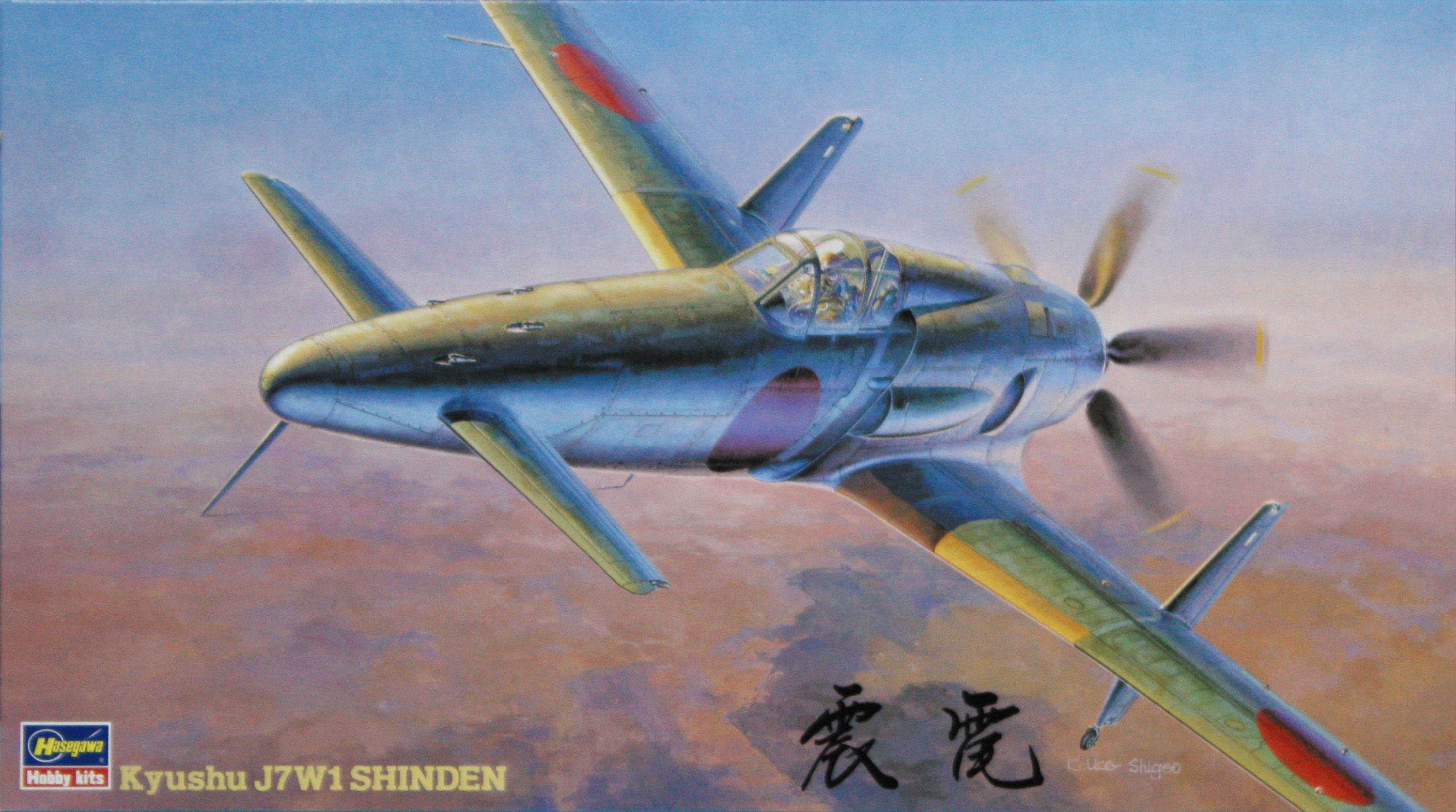 Hasegawa 1/48 J7W1 Shinden