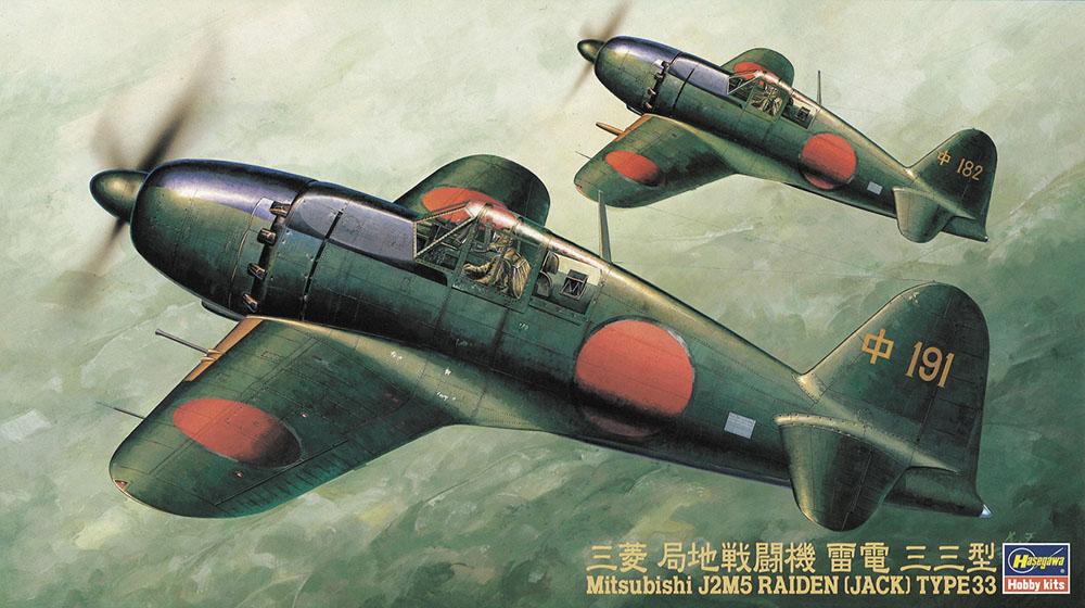 Hasegawa 1/48 J2M5 Raiden Type 33 JT136