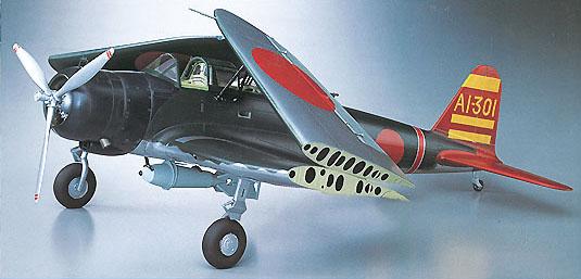 "Hasegawa 1/48 Nakajima B5N2 TYPE 97 Carrier Attack Bomber (KATE) Model 3 ""Folding Wing"""