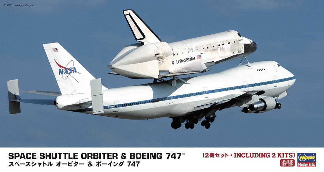 Hasegawa 1/200 SPACE SHUTTLE ORBITER & BOEING 747