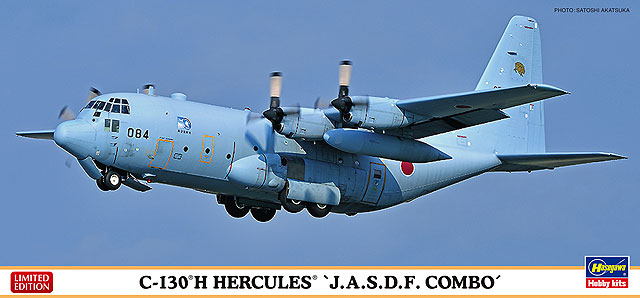 """Hasegawa 1/200 C-130H """"JASDF Combo"""""""