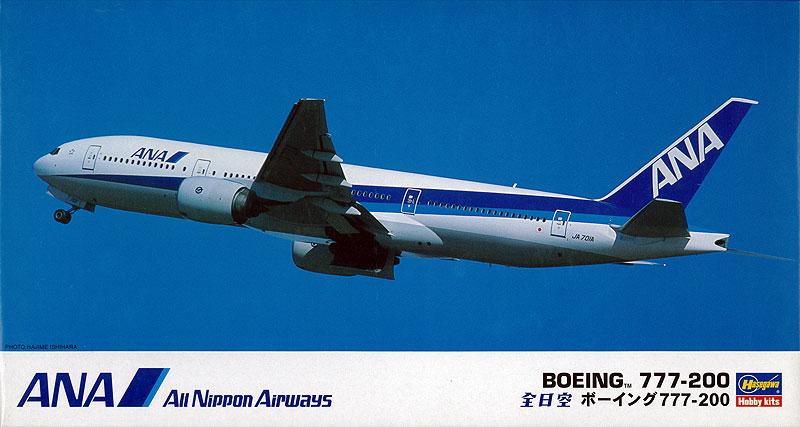 Hasegawa 1/200 ANA Boeing B777-200