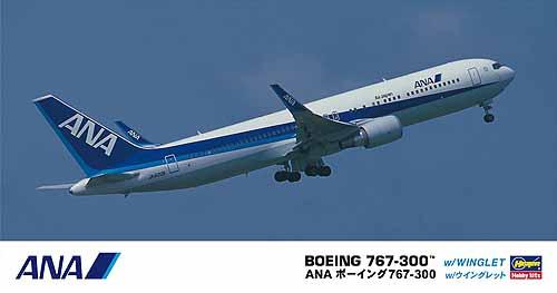 Hasegawa 1/200 ANA Boeing B767-300
