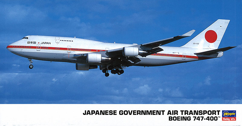 Hasegawa 1/200 J.Government B747-400