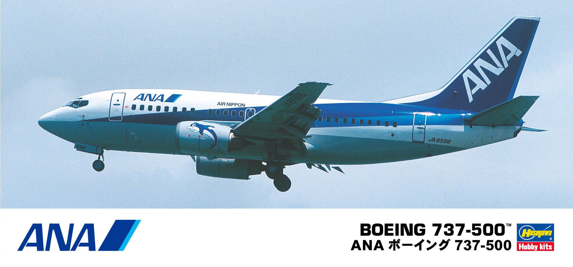 Hasegawa Ana B737-500