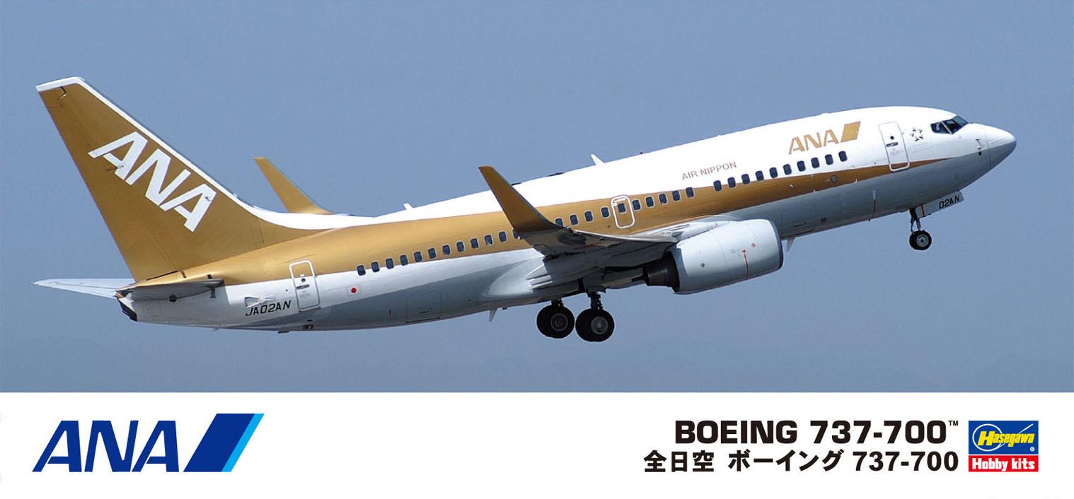Hasegawa Ana B737-700