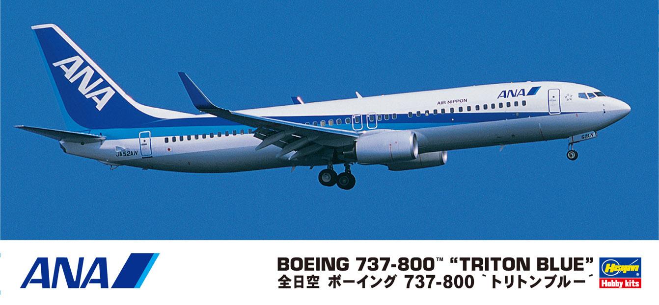 "Hasegawa Ana B737-800 ""Triton Blue"""