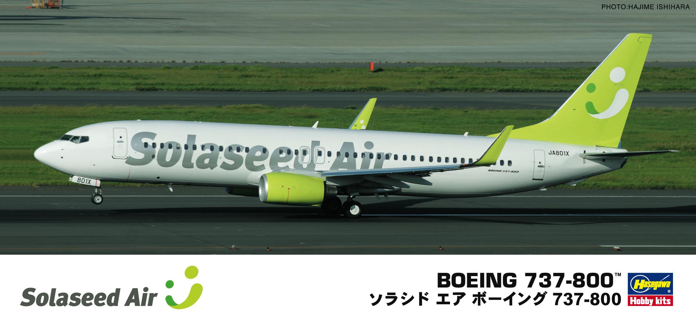 Hasegawa Solaseed Air B737-800