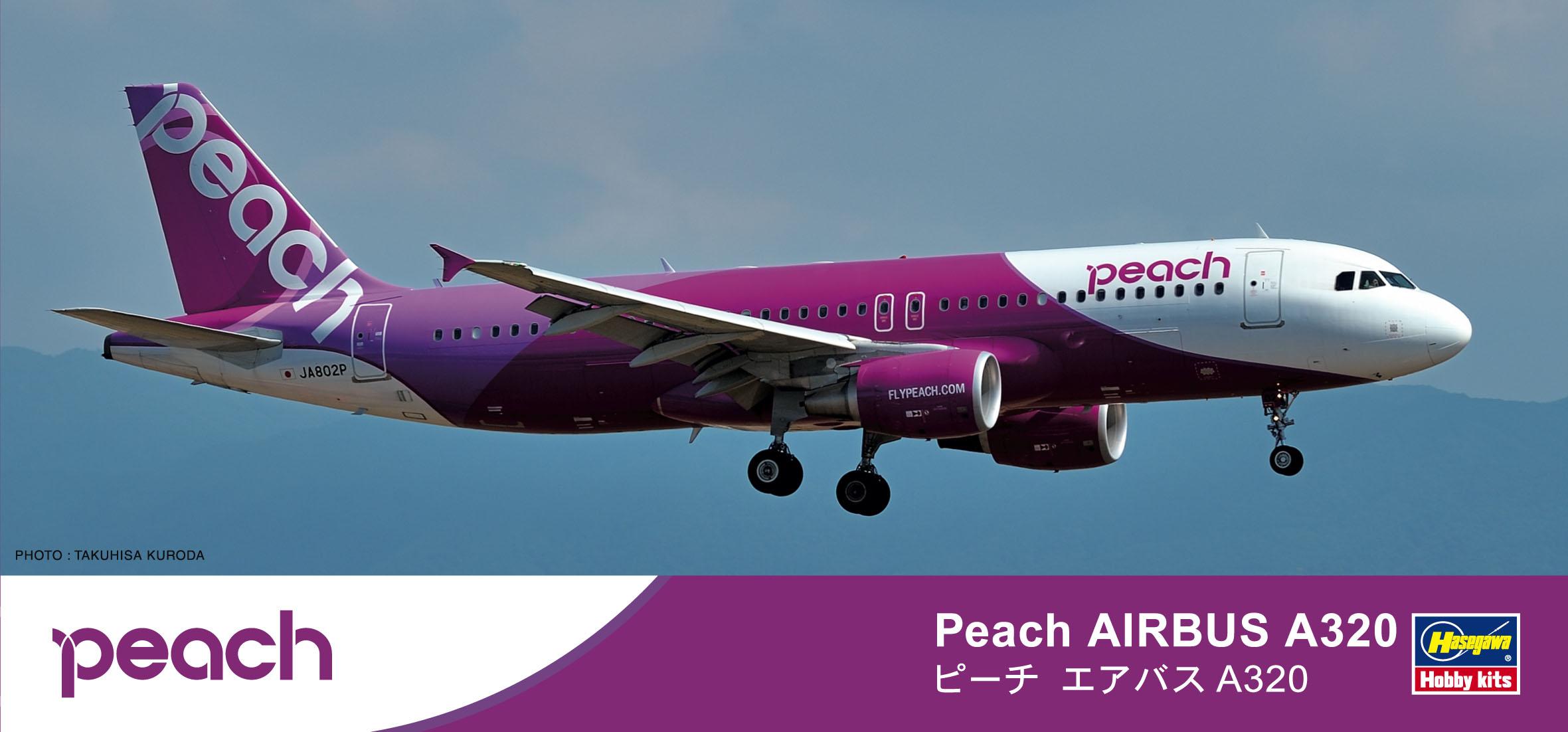 Hasegawa Peach Aviation Airbus A320