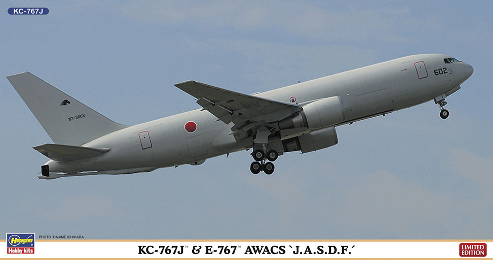 """Hasegawa 1/200 KC-767J & E-767 """"JASDF"""""""