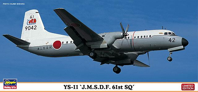 """Hasegawa 1/144 Ys-11 """"J.M.S.D.F. 61ST"""""""
