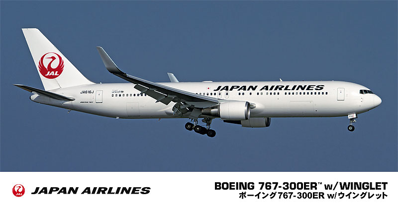 Hasegawa 1/200  Japan Airlines Boeing767-300ER w/ Winglet