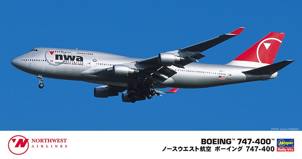 Hasegawa 1/200 Northwest B747-400
