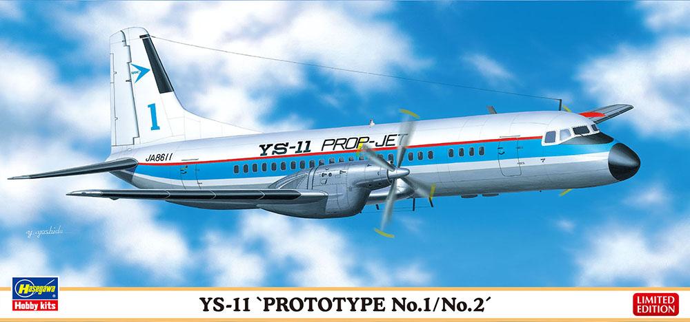 """Hasegawa 1/144 YS-11 """"Prototype No.1/No.2"""""""