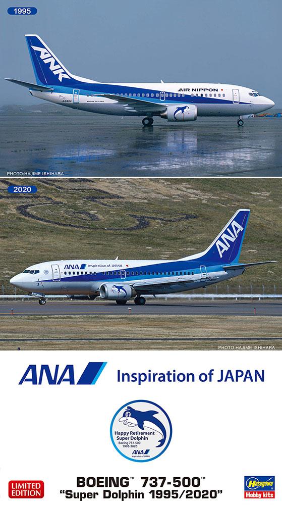"""Hasegawa 1/200 ANA B737-500 """"SUPER Dolphin 1995/2020"""""""