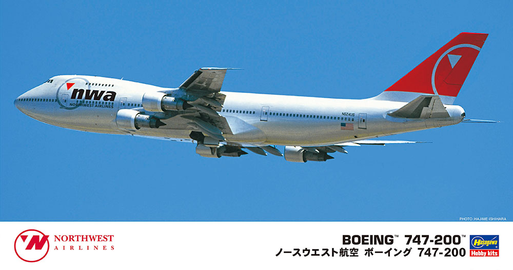 Hasegawa 1/200 Northwest Airlines B747