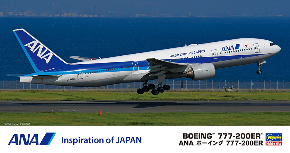 Hasegawa 1/200 ANA Boeing 777-200ER