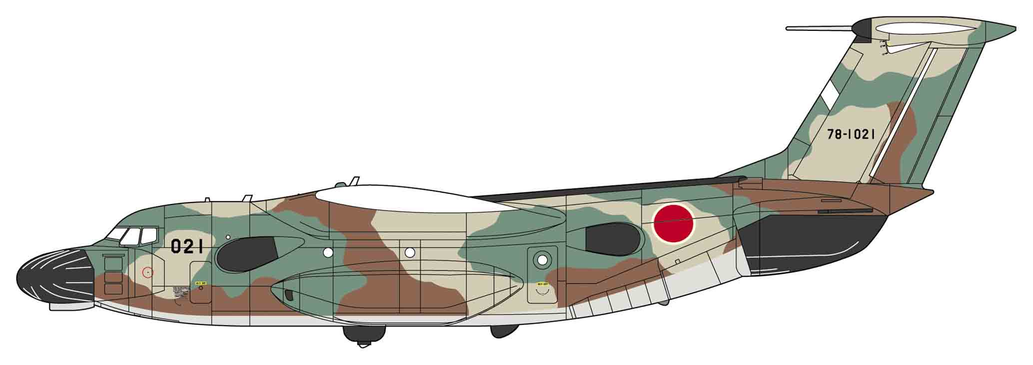 Hasegawa 1/200 Kawasaki EC-1 Electric Warfare