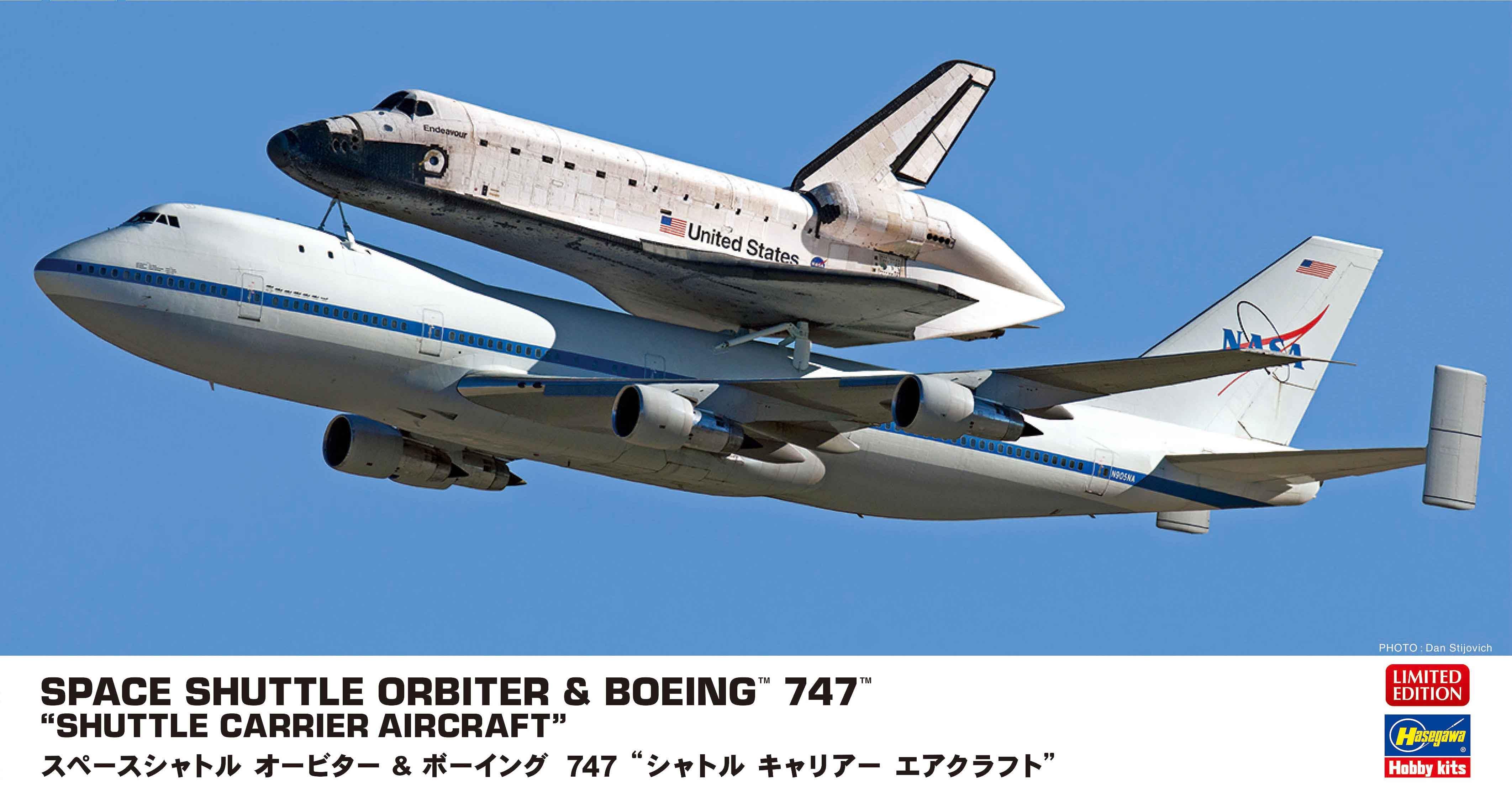 "Hasegawa 1/200 Space Shuttle Orbiter & Boeing 747 ""Farewell"""