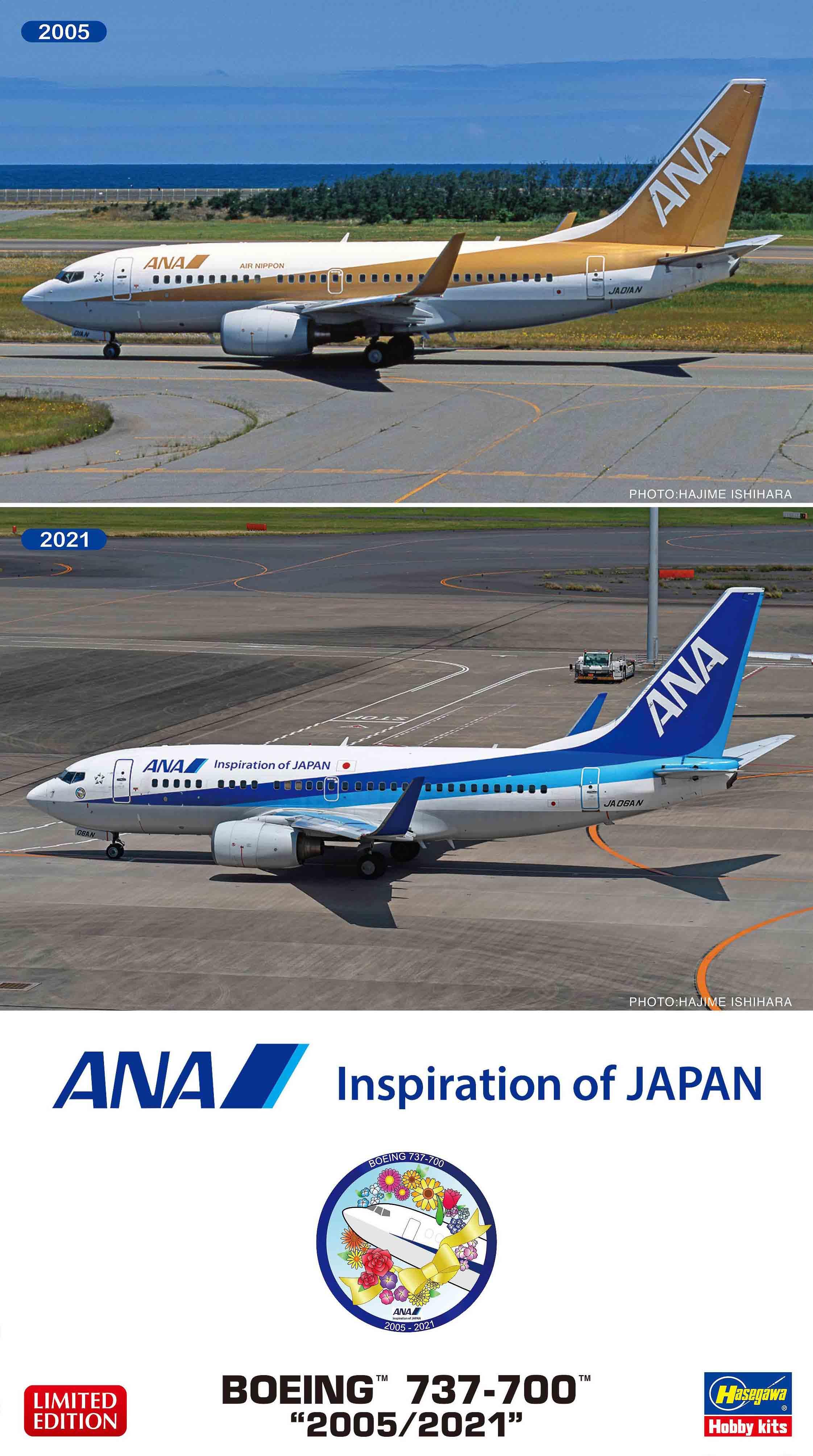 "Hasegawa 1/200 Ana Boeing 737-700 ""2005/2021"" (Two Kits In The Box)"