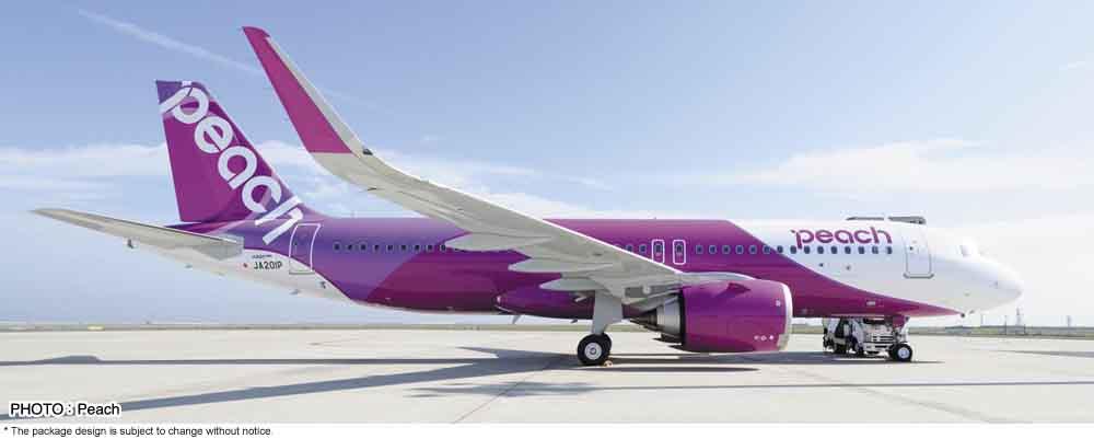Hasegawa 1/200 Peach Airbus A320Neo
