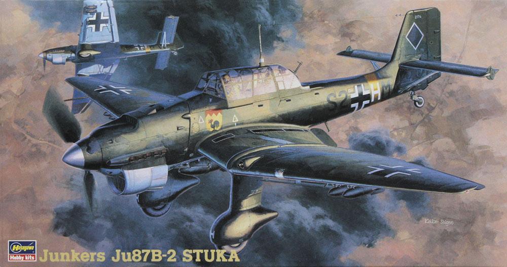 Hasegawa 1/48 Junkers Ju87B-2 STUKA JT13