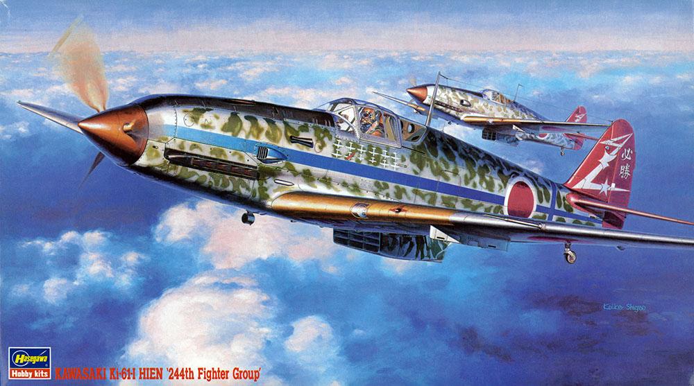 "Hasegawa 1/48 Kawasaki Ki-61-I Hien ""Tony"" ""244Th Fighter Group"""