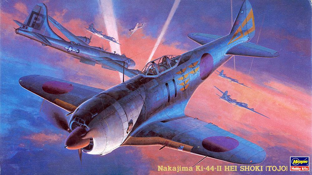 Hasegawa 1/48 Nakajima Ki44 Hei Shoki (Tojo)