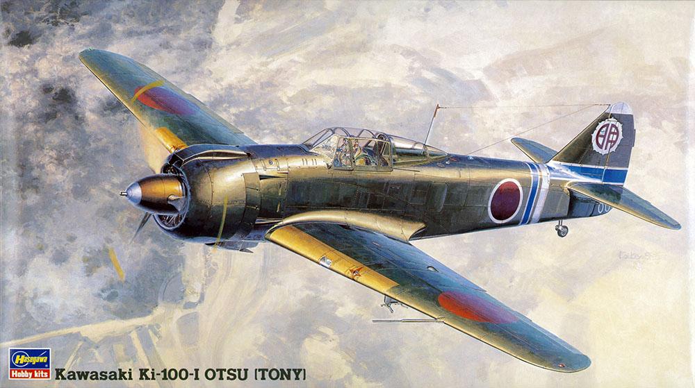 Hasegawa 1/48 Kawasaki Ki 100-I Otsu (Tony)