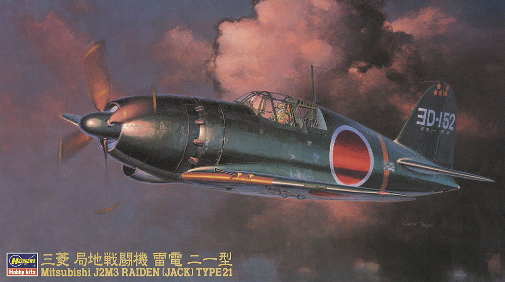 Hasegawa 1/48 Mitsubishi J2M3 Raiden (Jack) Type21