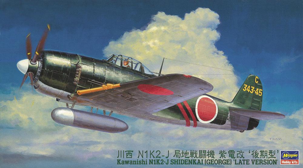 """Hasegawa 1/48 Kawanishi N1K2-J Shiden-Kai (George) """"Late Version"""""""