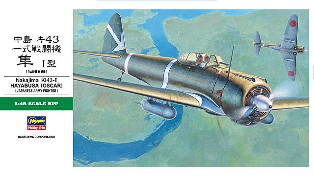 "Hasegawa 1/48 Nakajima Ki43-I Hayabusa ""Oscar"""