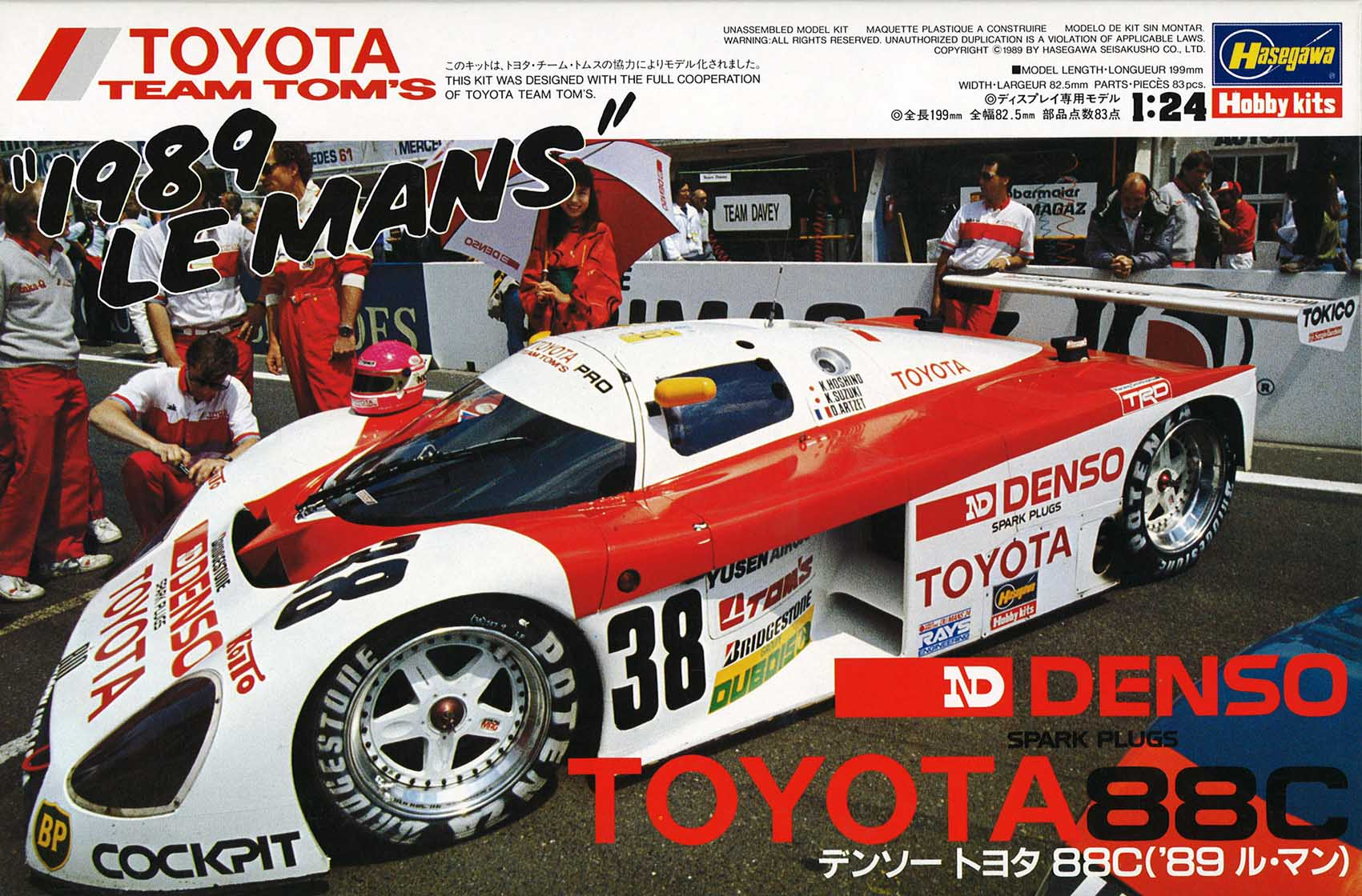 Hasegawa 1/24 Denso Toyota 88C ('89) Le Mans Scale Kit 2019 re-issue