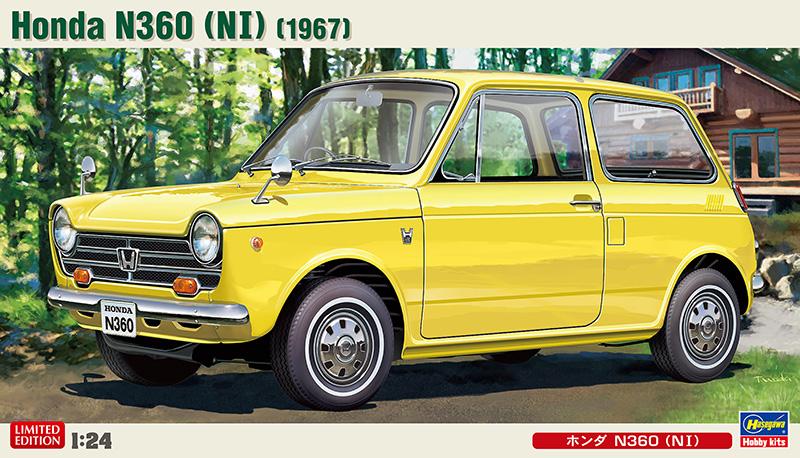 Hasegawa 1/24 Honda N360 (N I)
