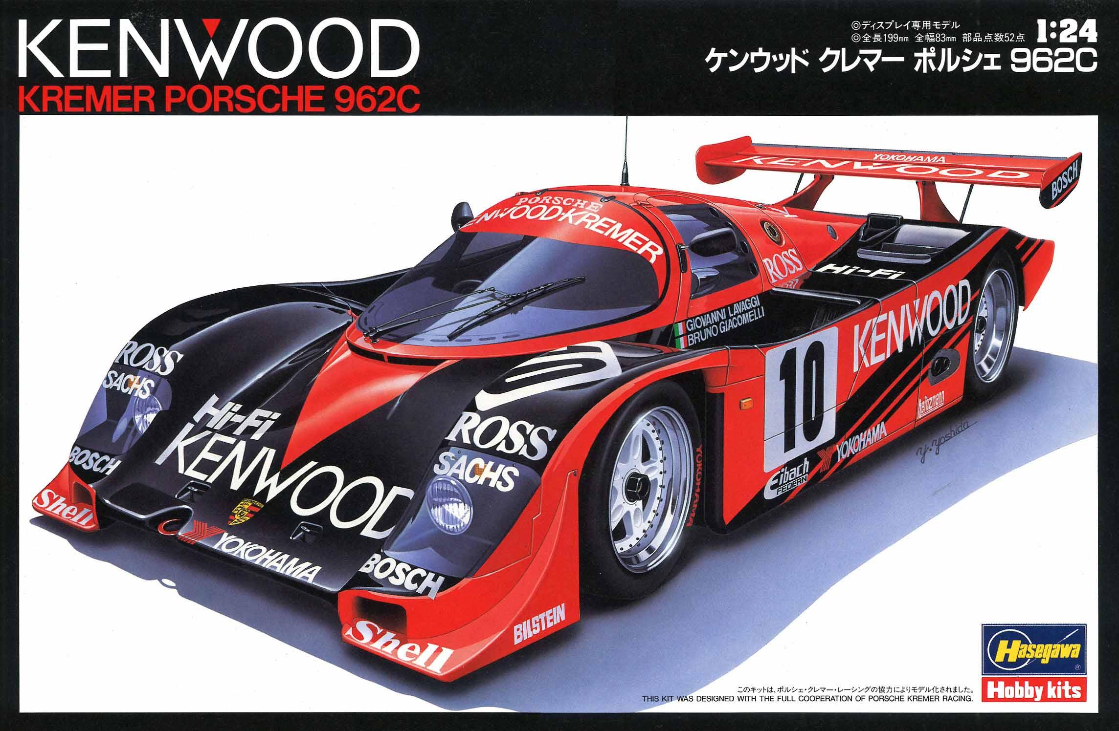 Hasegawa 1/24 Kenwood Kremer Porsche 962C