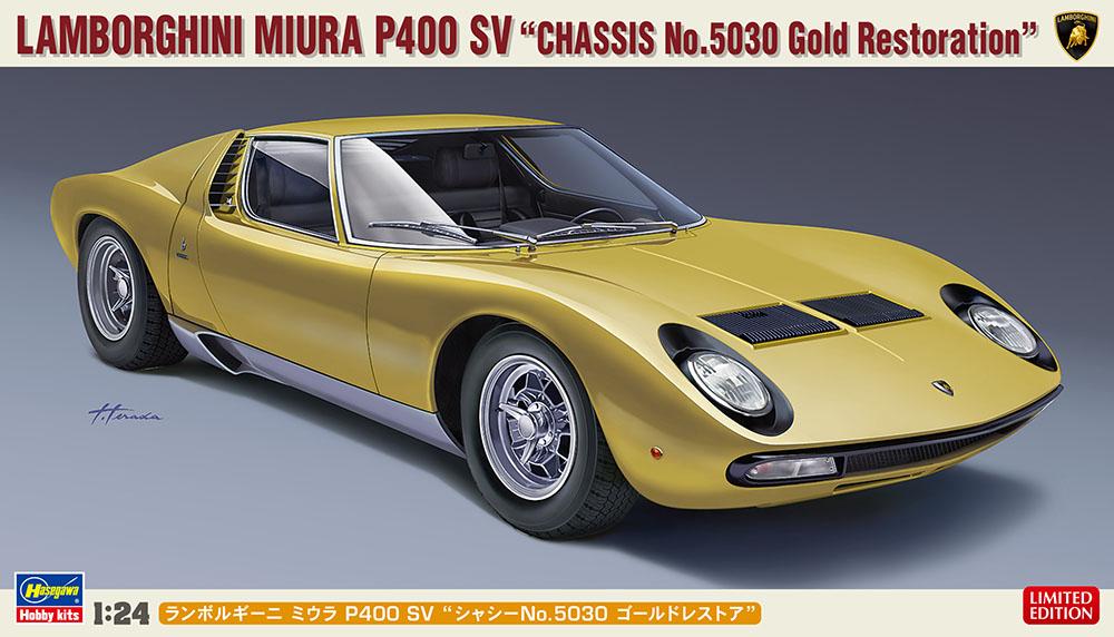 Hasegawa 1/24 Lamborghini Miura P400 SV