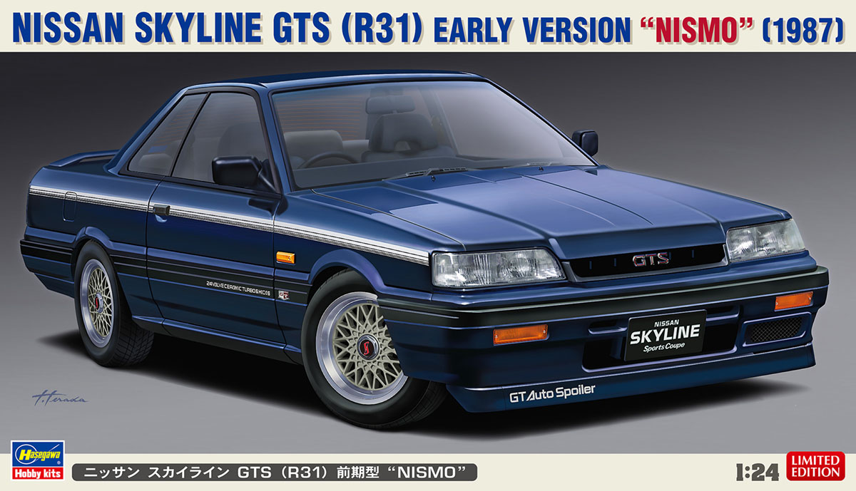 Hasegawa 1/24 Nissan Skyline GTS (R31)