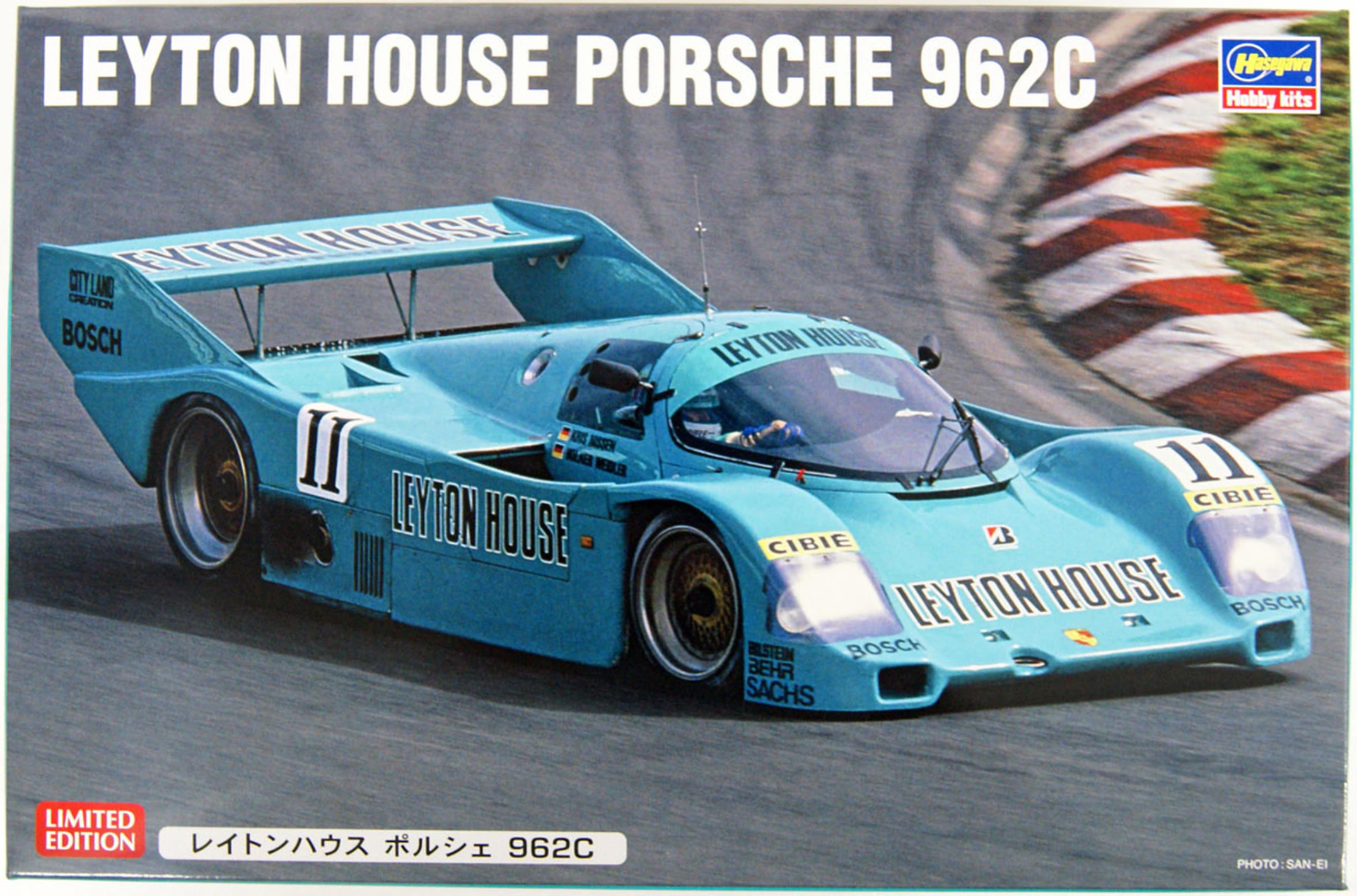 Hasegawa 1/24 LEYTON HOUSE PORSCHE 962C
