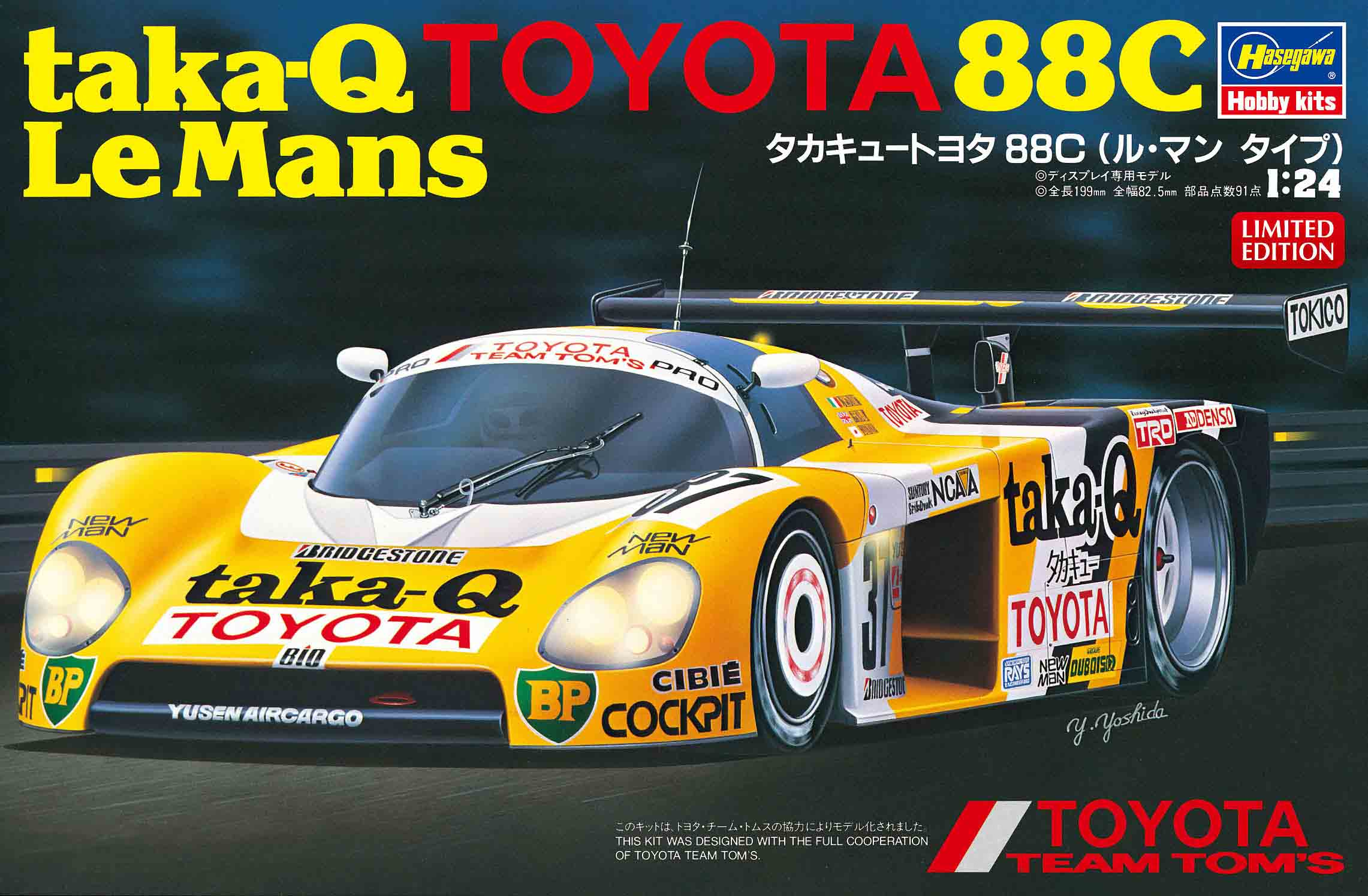Hasegawa 1/24 taka-Q TOYOTA 88C Le Mans