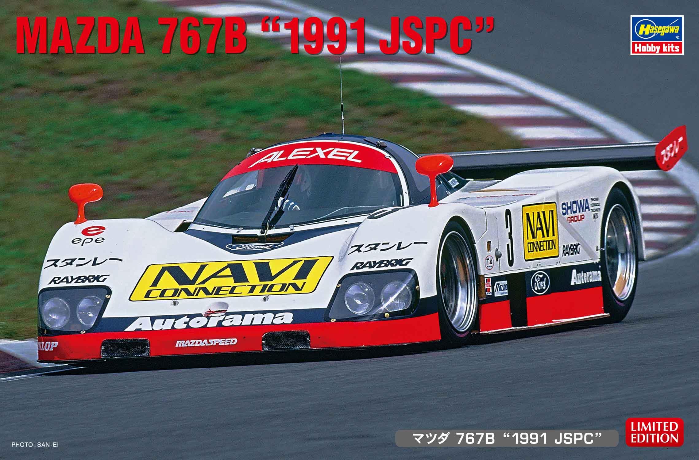 Hasegawa 1/24 MAZDA 767B 1991 JSPC