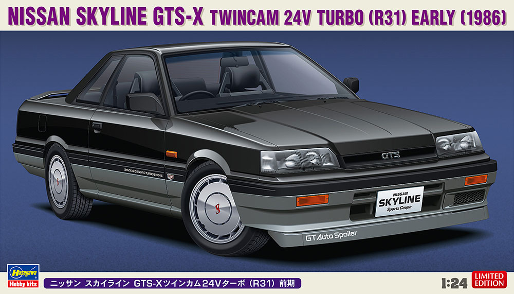 Hasegawa 1/24 Nissan Skyline GTS-X (R31)