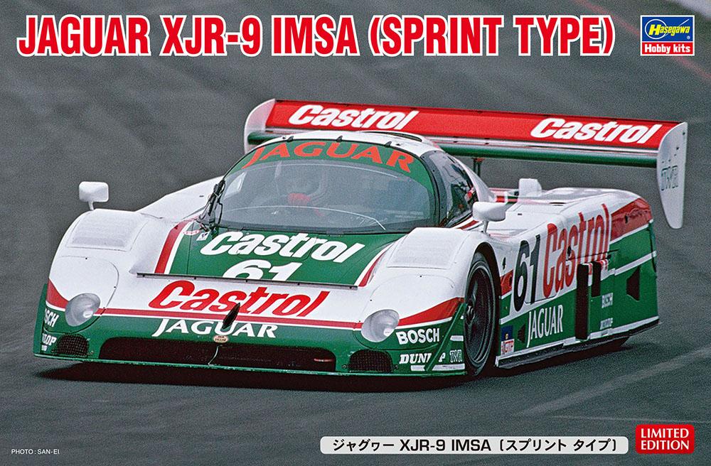 Hasegawa 1/24 Jaguar XJR-9 IMSA (Sprint)