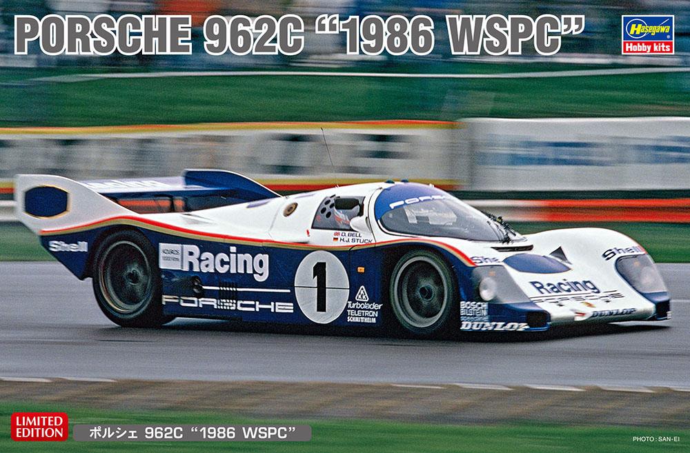 """Hasegawa 1/24 Porsche 962C """"1986 WSPC"""""""