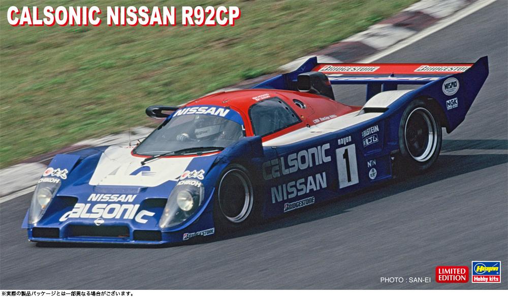 Hasegawa 1/24 Calsonic Nissan R92CP