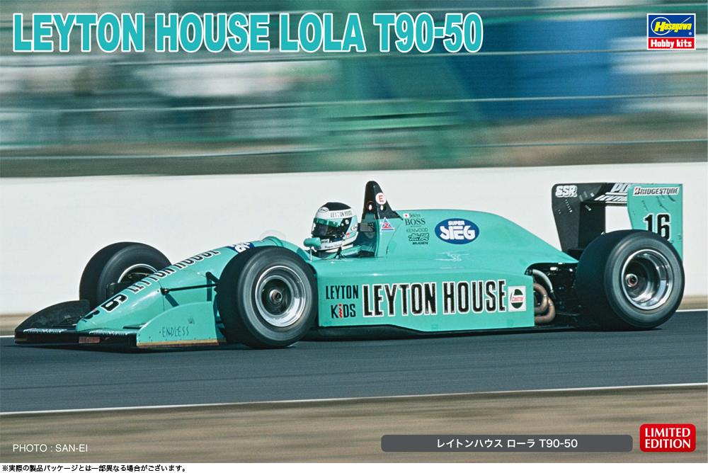 Hasegawa 1/24  Leyton House Lola T90-50