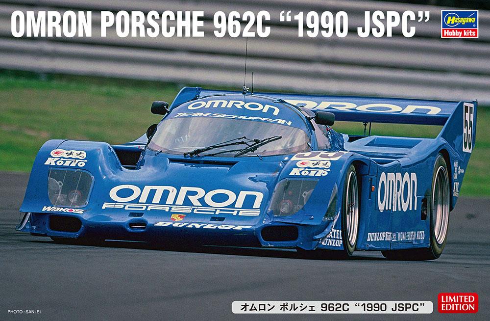 "Hasegawa 1/24 OMRON PORSCHE 962C ""1990 JSPC"""